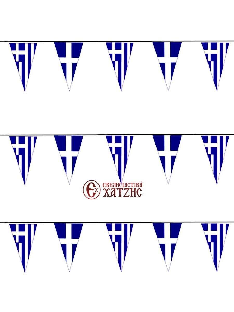 Γιρλάντα Ελληνική