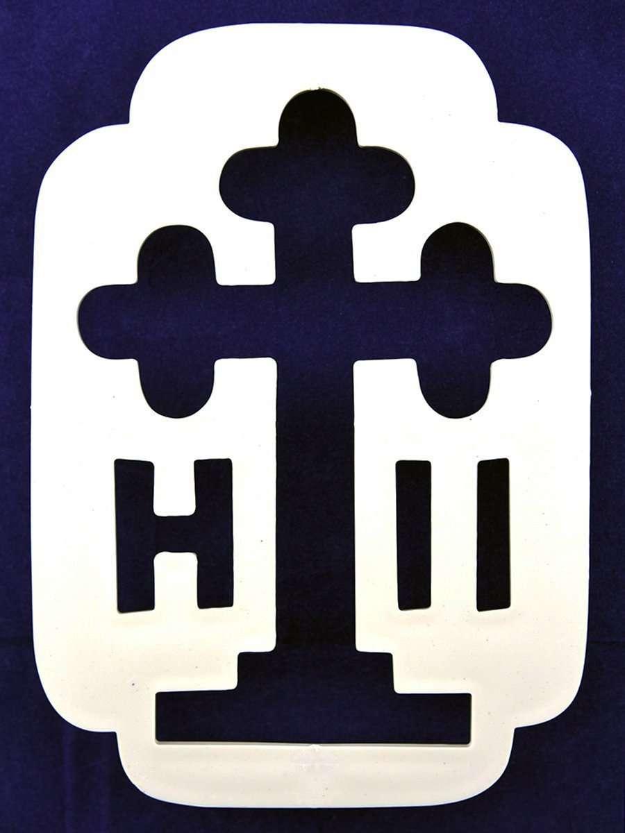 Σχέδιο Για Κόλλυβα Σταυρός 06