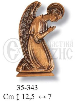 Άγγελος Αριστερός Μικρός Μπρούτζινος