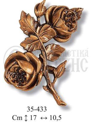 Λουλούδι Δεξιό Μπρούτζινο Β