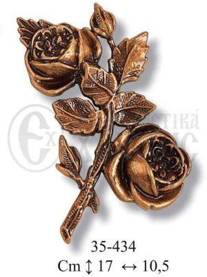 Λουλούδι Αριστερό Μπρούτζινο Β