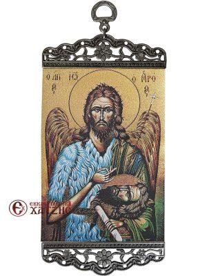 Άγιος Ιωάννης Πρόδρομος Υφαντό