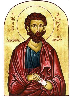 Απόστολος Ιάκωβος Του Αλφαίου Αγιογραφία