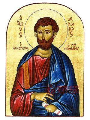 Απόστολος Ιάκωβος Του Ζεβεδαίου Αγιογραφία