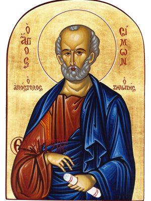 Απόστολος Σίμων Ο Ζηλωτής Αγιογραφία