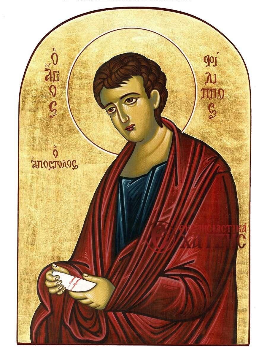 Απόστολος Φίλιππος Αγιογραφία