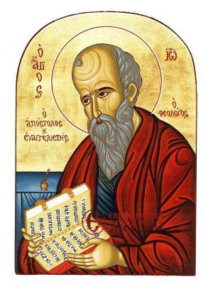 Απόστολος Ιωάννης ο Θεολόγος Αγιογραφία