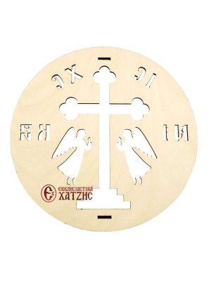 Σχέδιο Για Κόλλυβα Σταυρός Με Αγγέλους Μικρό