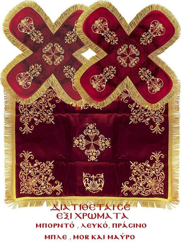 Καλύμματα Δισκοπότηρου 1425-3