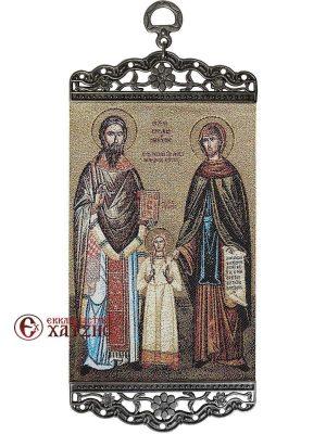 Άγιοι Ραφαήλ - Νικόλαος - Ειρήνη Υφαντό