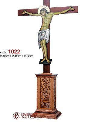 Βάση Εσταυρωμένου 1022