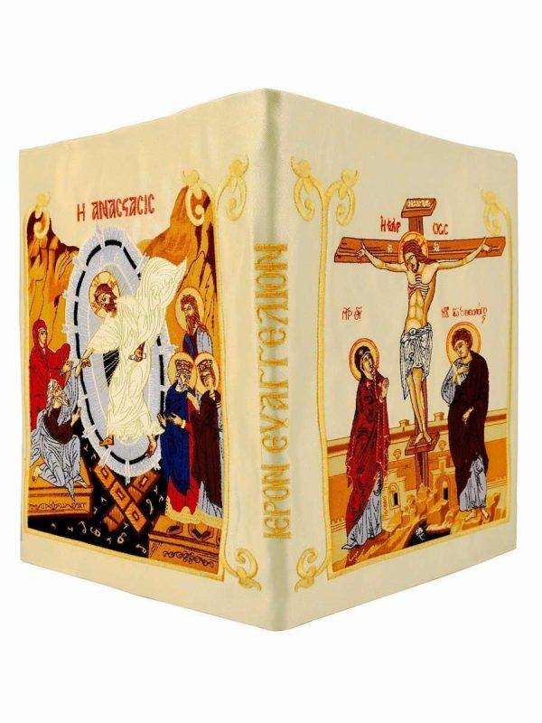 Κάλυμμα Μεγάλου Ευαγγελίου Αποστολικής Διακονίας Νέο