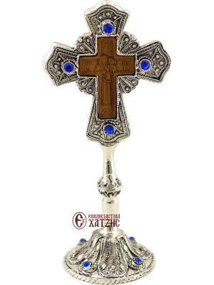 Σταυρός Αγιασμού Επάργυρος 750