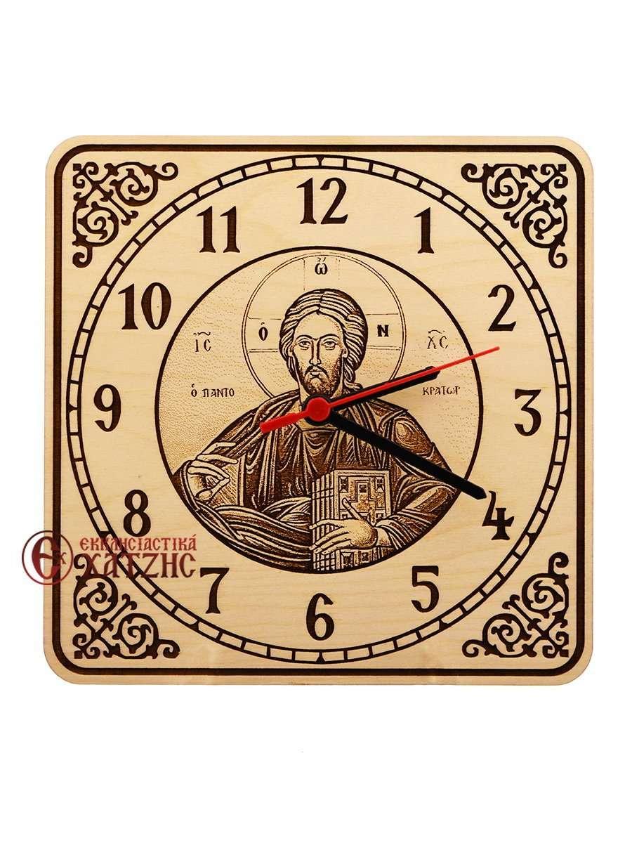 Ρολόι Τοίχου Ο Παντοκράτωρ