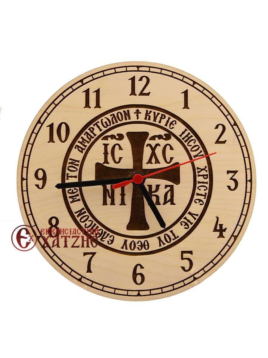 Ρολόι Τοίχου Με Την Ευχή Του Κυρίου