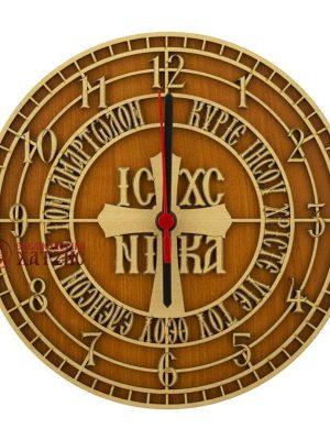 Ρολόι Τοίχου Με Την Ευχή Του Κυρίου A