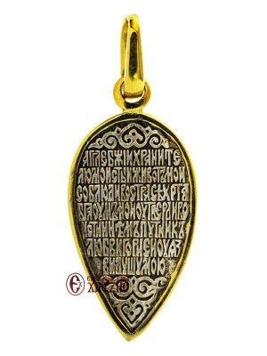 Μενταγιόν Ασημένιο Αρχάγγελος Μ 004