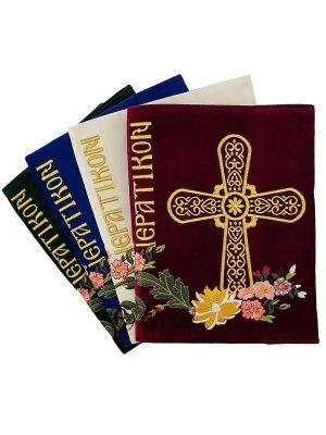 Κάλυμμα Μεγάλου Ιερατικού Λουλούδι