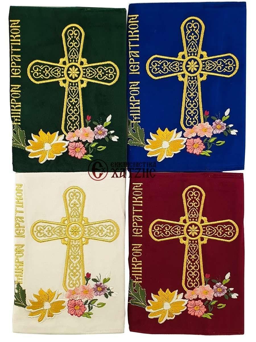 Κάλυμμα Μικρού Ιερατικού Λουλούδι