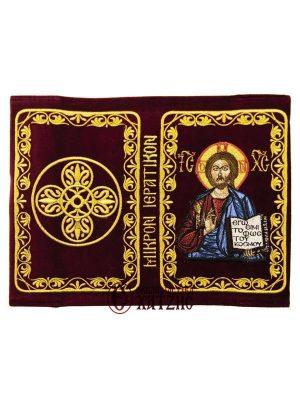 Κάλυμμα Μικρού Ιερατικού Χριστός Ευλογών