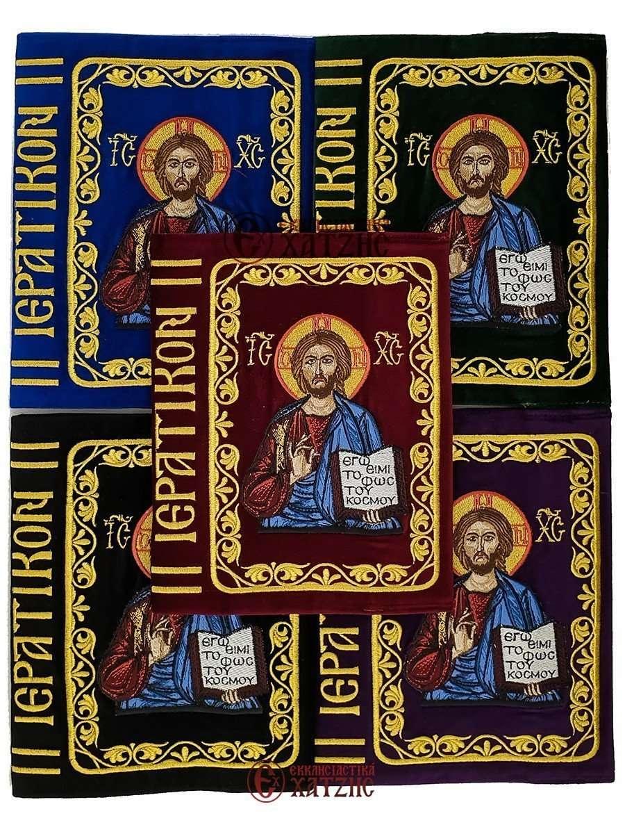 Κάλυμμα Μεγάλου Ιερατικού Χριστός Ευλογών