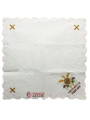 Πετσέτα Πρόσφορου Κεντημένη