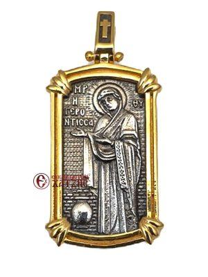 Μενταγιόν Μενταγιόν Παναγία Η ΓερόντισσαΠαναγία Γερόντισσα