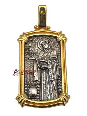 Μενταγιόν Παναγία Η Γερόντισσα