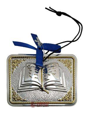 Τάμα Μεταλλικό Βιβλίο Δίχρωμο