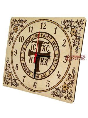Ρολόι Τοίχου Με Την Ευχή Του Κυρίου Μεγάλο