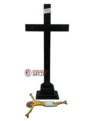 Ξύλινος Σταυρός Με Αποσπώμενο Εσταυρωμένο