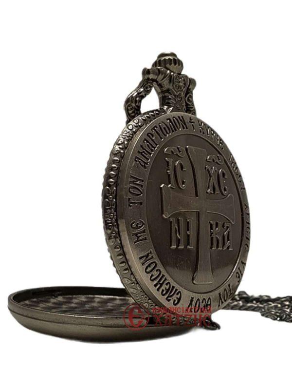 Ρολόι Τσέπης Ανθρακί Με Ευχή