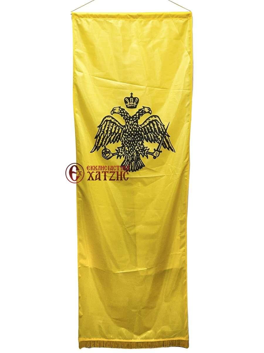 Κάθετο Λάβαρο Βυζαντίου