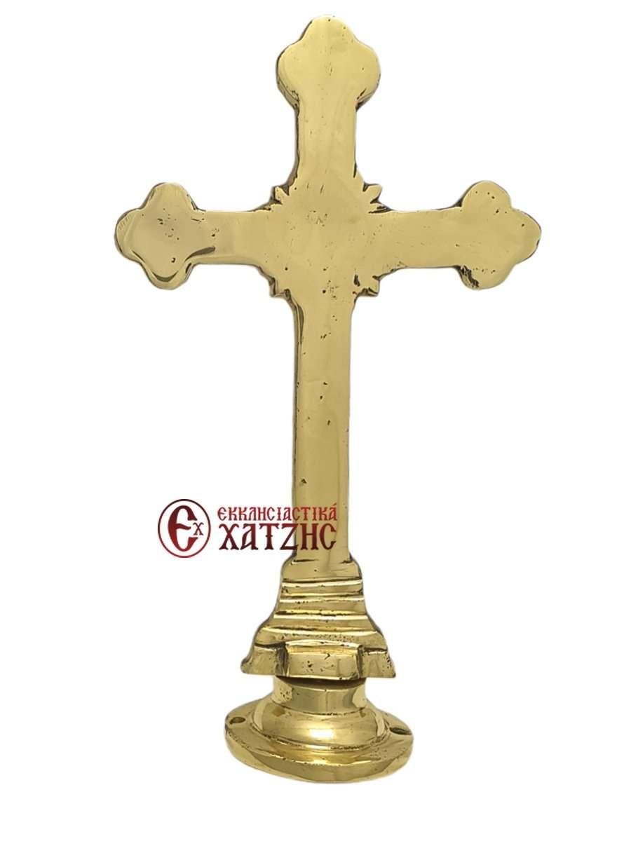 Σταυρός Τρούλου Μικρός Μπρούτζινος 245-7
