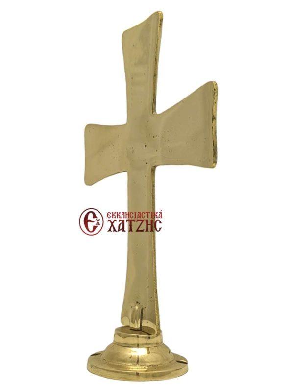 Σταυρός Τρούλου Μικρός Μπρούτζινος 243
