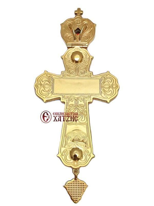 Επιστήθιος Σταυρός 548